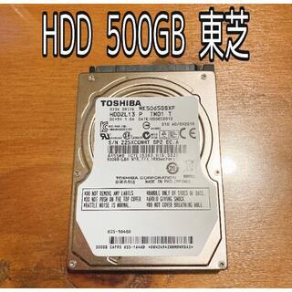 トウシバ(東芝)のHDD 500GB 東芝 ノートパソコン などに(PCパーツ)