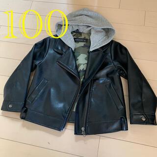 しまむら - ライダース 100サイズ