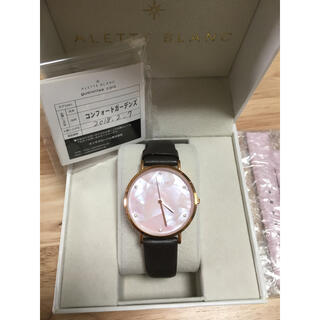 Daniel Wellington - アレットブラン時計 リリーコレクション