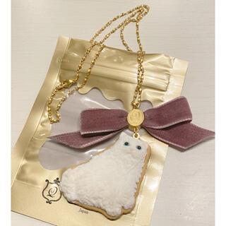 Q-pot. - キューポット ペルシャ猫 シュガークッキーネックレス ベロア リボン