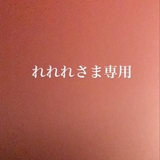 Jil Sander - OAMC 19AW コレクションピース