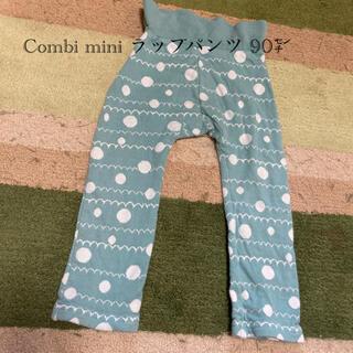 コンビミニ(Combi mini)のCombi mini ラップパンツ 90㌢(パンツ/スパッツ)