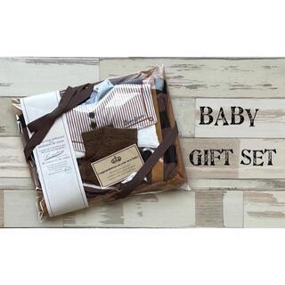 BREEZE - 数量限定✮出産祝い ギフトセット✮男の子用