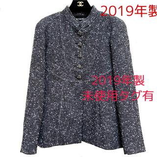 CHANEL - シャネル 正規 2019年製 豪華ツイードジャケット