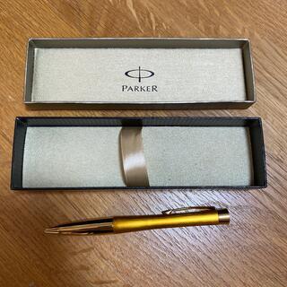 パーカー(Parker)のPARKER ボールペン(ペン/マーカー)