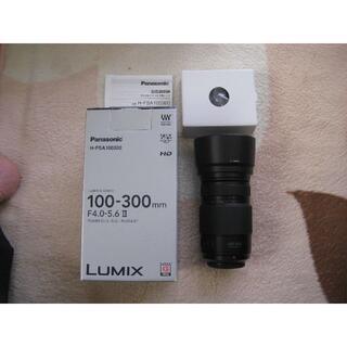 Panasonic - パナソニッルミックス G VARIO 100-300mm/F4.0-5.6 II