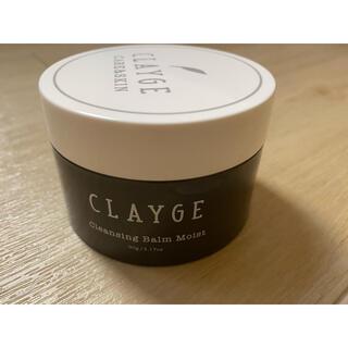 Courreges - クレンジングバーム CLAYGE クレージュ 90g