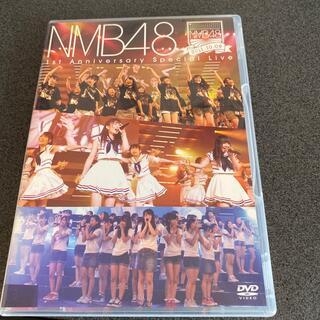 エヌエムビーフォーティーエイト(NMB48)のNMB48 1st Anniversary Special Live DVD(ミュージック)