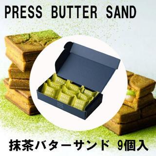 格安☆ PRESS BUTTER SAND プレスバターサンド 抹茶 宇治抹茶(菓子/デザート)