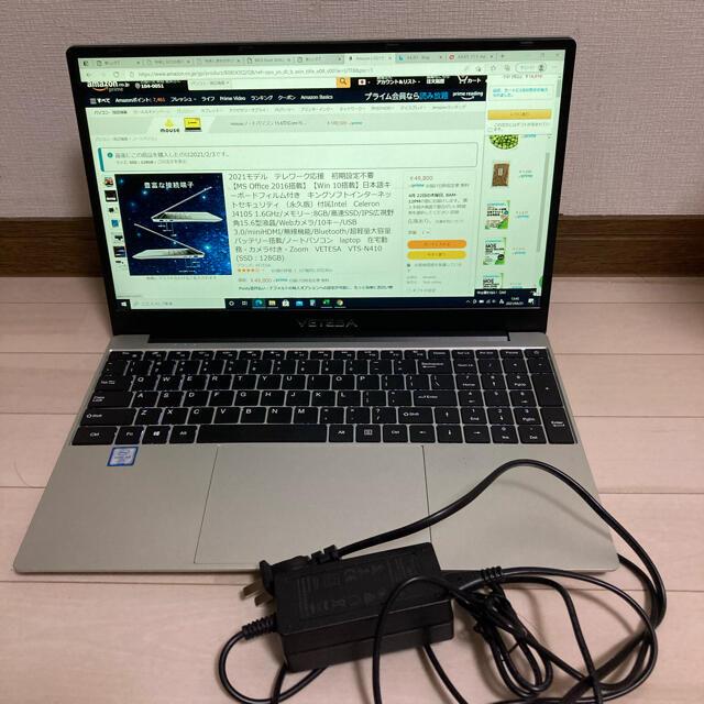 大幅値下 即発送 即利用可 ノートパソコン 15.6インチ スマホ/家電/カメラのPC/タブレット(ノートPC)の商品写真
