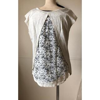 RADIATE バックレース Tシャツ 日本製 シロ
