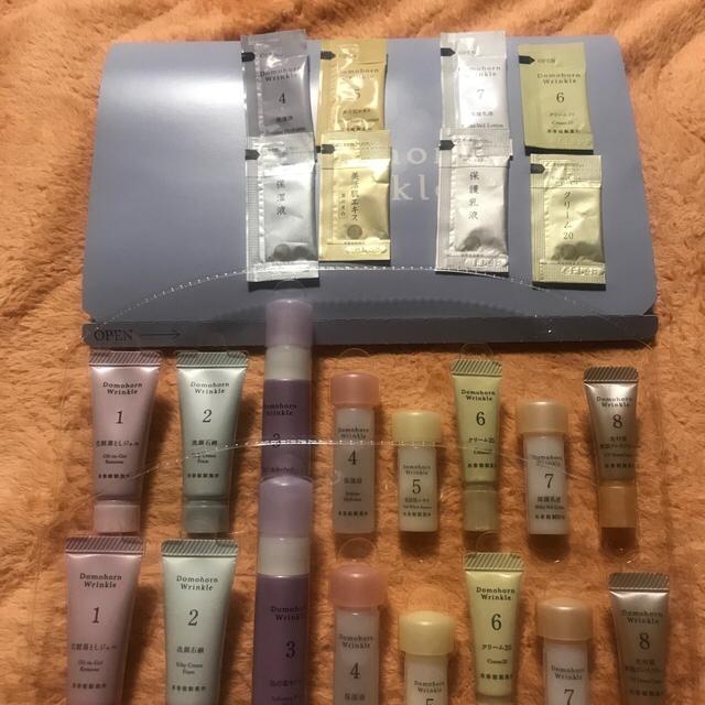 ドモホルンリンクル(ドモホルンリンクル)のドモホルンリンクル8点セット コスメ/美容のキット/セット(サンプル/トライアルキット)の商品写真