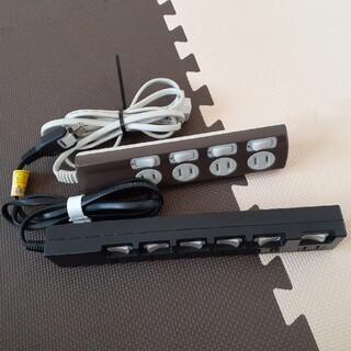延長コード 3個セット 2m 2.5m 2m(変圧器/アダプター)
