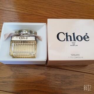 クロエ(Chloe)のクロエ オードパルファム (香水(女性用))