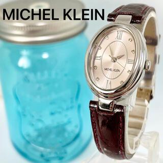 ミッシェルクラン(MICHEL KLEIN)の21 ミッシェルクラン時計 レディース腕時計 ピンク ワインレッド アンティーク(腕時計)