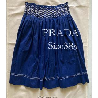 プラダ(PRADA)のプラダ ボリューム スカート(ひざ丈スカート)
