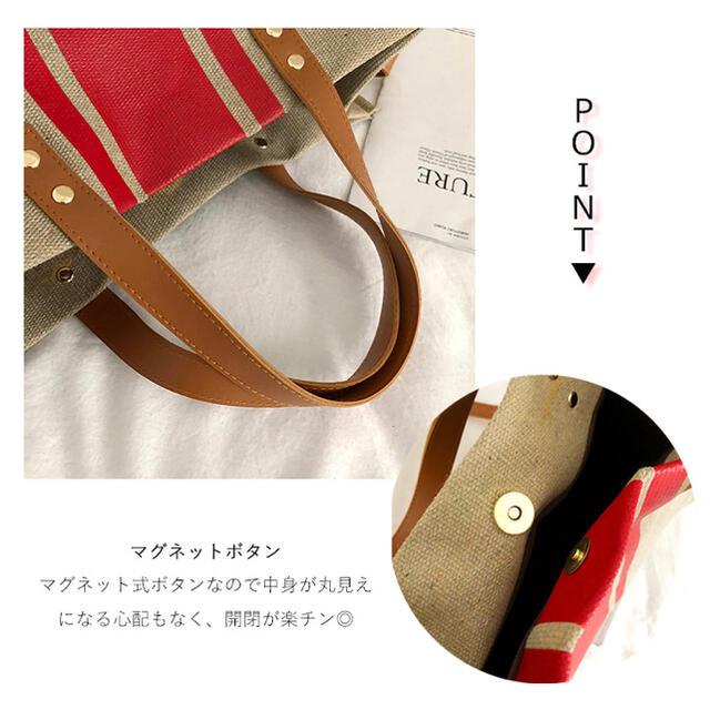 キャンバスバッグ 2way レディースのバッグ(ハンドバッグ)の商品写真