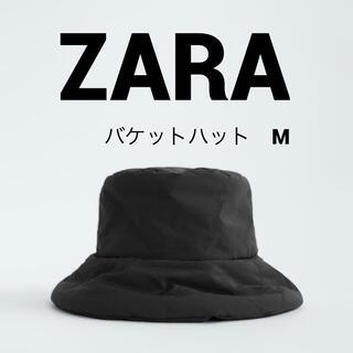 ZARA - zara キルティング バケットハット M