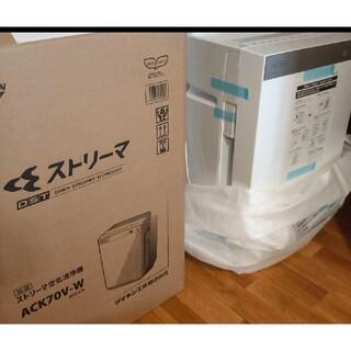 DAIKIN - 【新品未使用】ダイキン 加湿空気清浄機 DAIKIN ACK70V-W