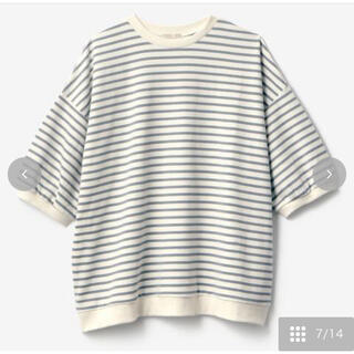 シマムラ(しまむら)のterawear emuボーダーTシャツ 淡水色 M(Tシャツ(半袖/袖なし))