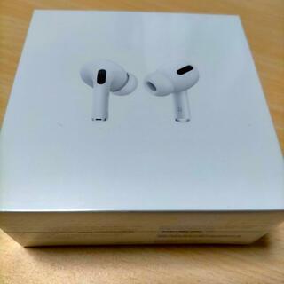 Apple - 国内正規品 エアポッツプロ AirPods Pro