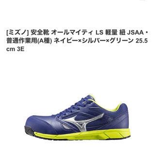ミズノ(MIZUNO)の送料無料 [ミズノ] 安全靴 オールマイティ LS 軽量 25.5 cm 3E(その他)