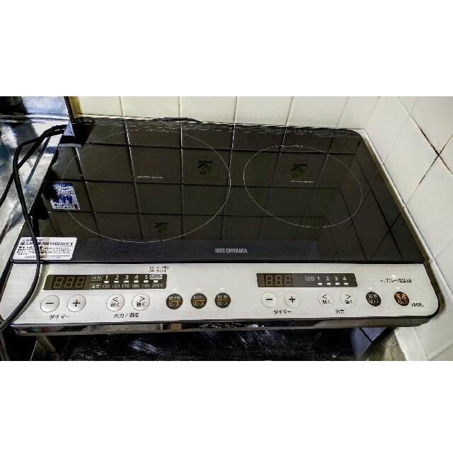 アイリスオーヤマ(アイリスオーヤマ)のアイリスオーヤマ2口電磁調理器具(脚付き) スマホ/家電/カメラの調理家電(調理機器)の商品写真