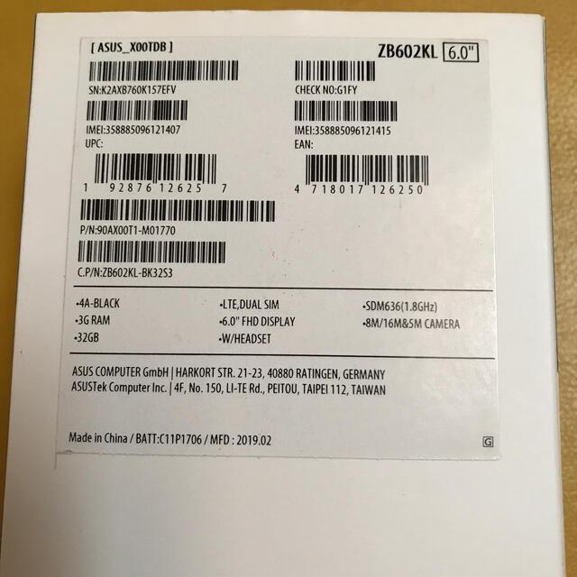 開封済みですが新品未使用 Zenfone Max Pro M1 ZB602KL  スマホ/家電/カメラのスマートフォン/携帯電話(スマートフォン本体)の商品写真