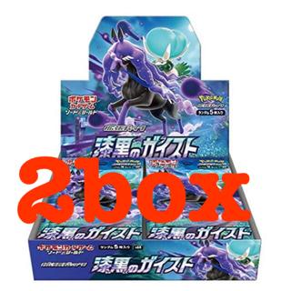 ポケモン - ポケモンカード 漆黒のガイスト新品未開封シュリンク付きbox2セット