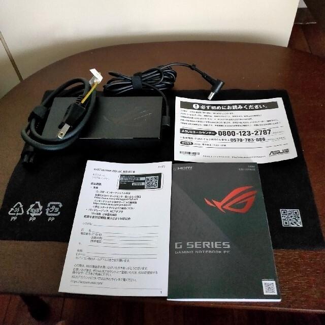 ASUS(エイスース)のASUS ROG Zephyrus G15 GA502IV-R7R2060 スマホ/家電/カメラのPC/タブレット(ノートPC)の商品写真