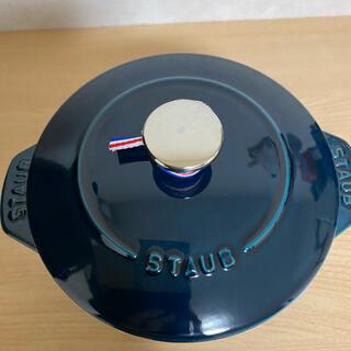 STAUB - 4/29まで期間限定出品‼️【新品未使用】ラ・ココットdeゴハンM ラメール