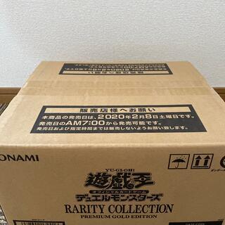ユウギオウ(遊戯王)の遊戯王 レアリティコレクション3    1カートン(Box/デッキ/パック)
