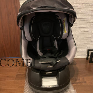 combi - コンビ チャイルドシート ネルーム エッグクッション 回転式