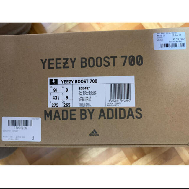 adidas(アディダス)のadidas yeezy boost 700 salt US9.5 27.5cm メンズの靴/シューズ(スニーカー)の商品写真