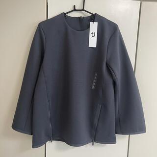 UNIQLO - UNIQLO +J ジルサンダー ドライスウェットクルーネックシャツ XL