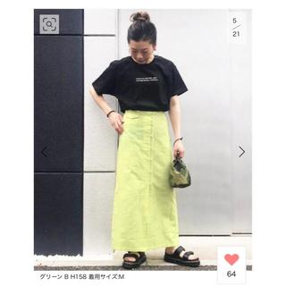JOURNAL STANDARD - Paloma Wool パロマウール スカート