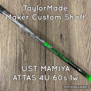 マミヤ(USTMamiya)の<TaylorMade>USTMAMIYA ATTUS 4U 60S ドライバー(クラブ)