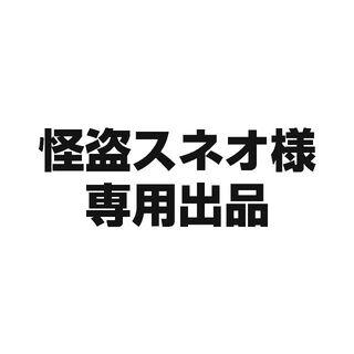 SONY - 【美品】SONY HDR-CX720V 2台セット