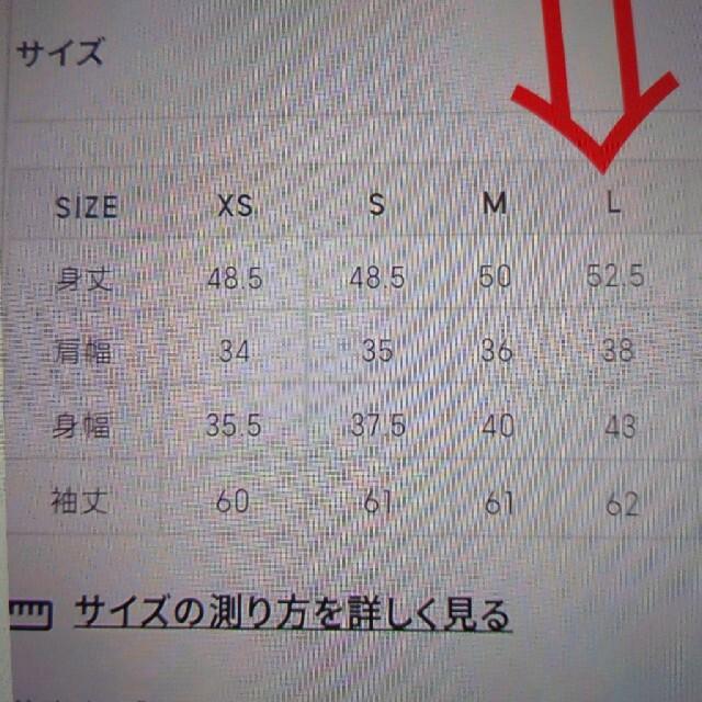 GU(ジーユー)の【未使用・タグ付き】GUギャザーT長袖YG+E レディースのトップス(カットソー(長袖/七分))の商品写真