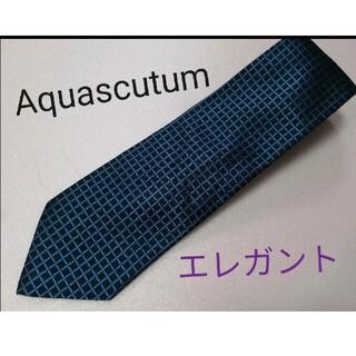 アクアスキュータム(AQUA SCUTUM)の大人気★アクアスキュータムロンドンAquascutum美しい格子柄シルクネクタイ(ネクタイ)