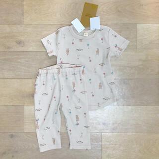 futafuta - くま柄 くまパジャマ 90cm