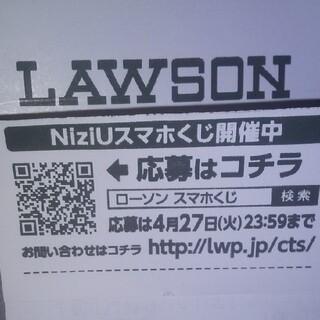 40口・LAWSONローソンのスマホくじ・NiziUと直接話せるイベントに応募!