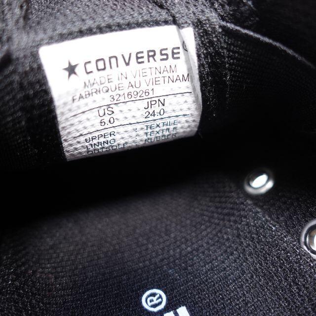 FREAKS STORE ALLSTAR  レディース ブラック レディースの靴/シューズ(スニーカー)の商品写真