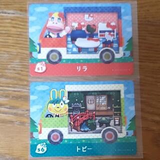 任天堂 - サンリオ amiiboカード 2枚セット