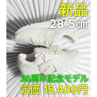NIKE - 【新品】ナイキ エアマックス90 NRG 28.5 セイル アイボリー クリーム