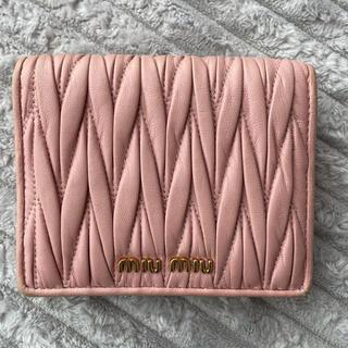 miumiu - miumiu マテラッセ 財布