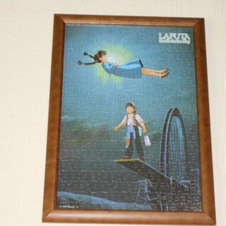 ジブリ(ジブリ)の天空の城 ラピュタ パズル サイズ 25×37cm 額縁付 スタジオジブリ(その他)