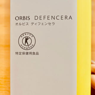 ORBIS - オルビス ディフェンセラ