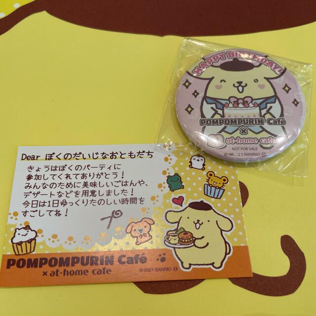 サンリオ(サンリオ)のポムポムプリンカフェ缶バッチ、メッセージカード エンタメ/ホビーのおもちゃ/ぬいぐるみ(キャラクターグッズ)の商品写真