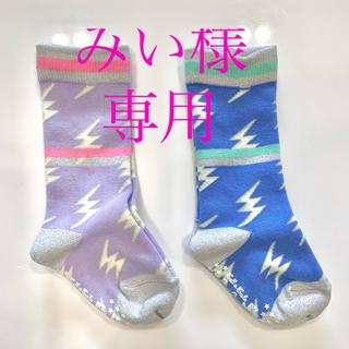 フェフェ(fafa)の【新品未使用】フェフェ♡12〜14cm靴下2足セット(靴下/タイツ)